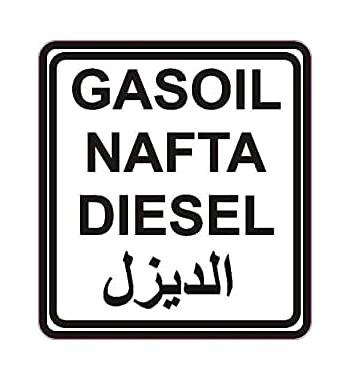 Aufkleber Diesel, Nafta, Gasoil schwarz